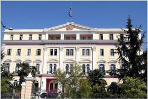 Συγκέντρωση καθηγητών στο υπουργείο Μακεδονίας-Θράκης