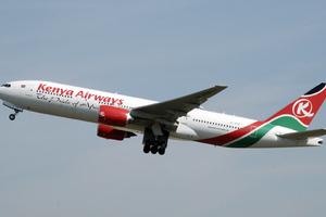 Αναγκαστική προσγείωση για αεροσκάφος στο Σουδάν