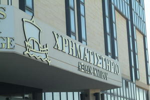 Στα 0,23 ευρώ η μετοχή της Τράπεζας Κύπρου