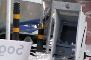 Εξερράγη εμπρηστικός μηχανισμός σε ΑΤΜ στην Πεντέλη