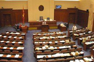 Επέστρεψε στη βουλή της ΠΓΔΜ το αλβανικό κόμμα «DPA»