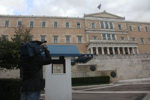 «Βήμα» για τα πανεπιστήμια στο κανάλι της Βουλής