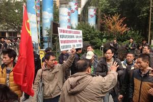 Συγκρούσεις για την ελευθεροτυπία στην Κίνα
