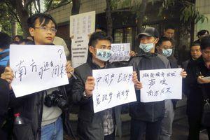 Τέλος στη λογοκρισία στον κινέζικο Τύπο