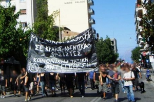Αντιεξουσιαστές μοίρασαν φυλλάδια στη Μυτιλήνη