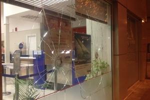Επίθεση αγνώστων σε τράπεζες στη Θεσσαλονίκη