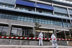 «Κλιμακώνεται η βία στην Ελλάδα»