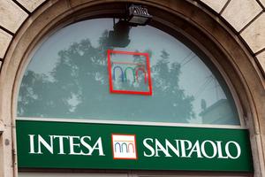 Ιταλική τράπεζα διευρύνει το ωράριο λειτουργίας της