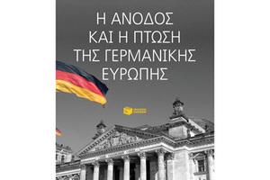 Βιβλίο για την «άνοδο και πτώση της γερμανικής Ευρώπης»