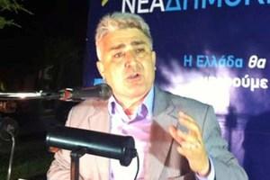 Άρση ασυλίας του Δ. Χριστογιάννη εισηγείται η Επιτροπή Δεοντολογίας