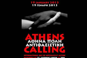 Όλη η Ευρώπη αντιφασιστικά για την Αθήνα