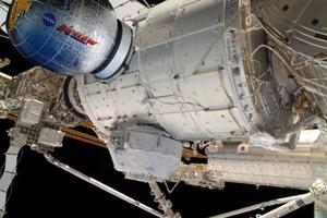 Φουσκωτή μονάδα στο Διεθνή Διαστημικό Σταθμό