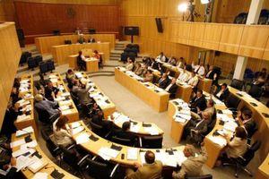 Συζήτηση για τα δάνεια της Μονής Βατοπεδίου σε Επιτροπή της κυπριακής Βουλής