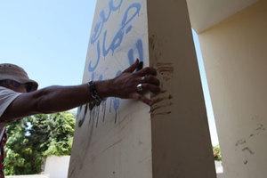 Εξηγήσεις για τον βρετανικό συναγερμό θα ζητήσει η Λιβύη