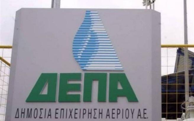 Στη ΔΕΠΑ οι εταιρείες ΕΠΑ Αττικής και ΕΔΑ Αττικής
