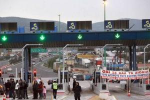 Αθωώθηκαν πολίτες που συμμετείχαν σε άνοιγμα διοδίων