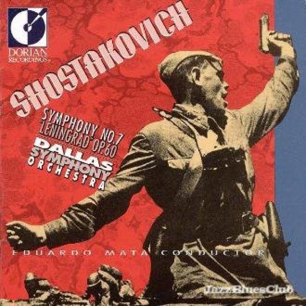 Симфония дмитрия шостаковича вошла в золотой фонд мировой музыкальной культуры как одно из ценнейших произведений