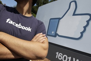 Εφαρμογή του Facebook αξιολογεί τους φίλους μας