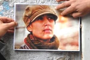 Δολοφονία Αμερικανίδας στην Κωνσταντινούπολη
