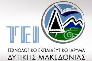 Συμφωνία συνεργασίας του ΤΕΙ Δυτικής Μακεδονίας με Οικονομικό Πανεπιστήμιο του Αζερμπαϊτζάν