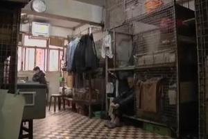 Τα διαμερίσματα-κλουβιά του Χονγκ Κονγκ
