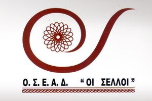 Κόβουν τη σύνταξη του ΟΓΑ σε Έλληνες του Πόντου