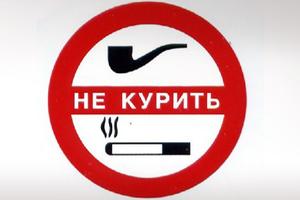 «Μπλόκο» στο κάπνισμα σε δημόσιους χώρους στη Ρωσία
