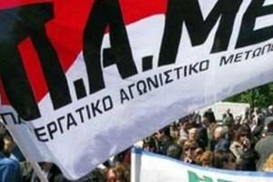 Συγκέντρωση για τους απεργούς στην «Αρωγή»