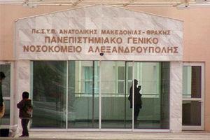 Ασθενής επιτέθηκε σε γιατρούς, νοσηλευτικό προσωπικό και αστυνομικούς