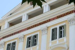 Έστησαν σκηνές έξω από το υπουργείο Μακεδονίας-Θράκης