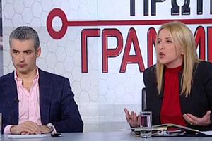 Δούρου: Η ιστορία των επενδύσεων στην Ελλάδα είναι σύντομο ανέκδοτο