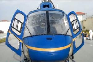 Αυτό είναι το ελικόπτερο με το οποίο επιχειρήθηκε η απόδραση