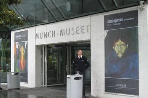 Σε απολύσεις προχωρά το μουσείο Μουνχ στο Όσλο