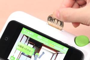 Ηλεκτρονικός κουμπαράς για το iPhone