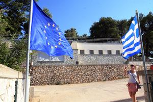 Αδελφοποιούνται για ιστορικούς λόγους οι δήμοι Άργους και Βέροιας
