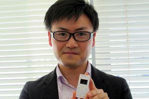Το μικρότερο κινητό τηλέφωνο στον κόσμο