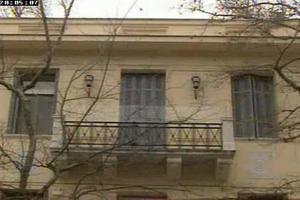 «Φάντασμα» το... παλάτι του ζεύγους Τσοχατζόπουλου