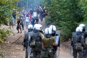 To 2014 η δίκη για τα επεισόδια του Σεπτεμβρίου στις Σκουριές