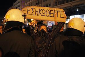 Deutsche Welle: Ελλάδα, η χώρα των διαδηλώσεων