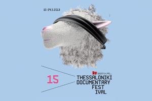 Λαμπερή έναρξη για το Φεστιβάλ Ντοκιμαντέρ Θεσσαλονίκης