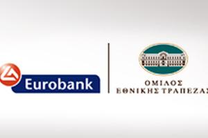 Τι αναφέρουν Εθνική και Eurobank για τις αυξήσεις κεφαλαίου
