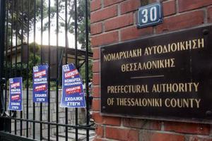 Αναβλήθηκε η δίκη για τα «45άρια» με κατηγορούμενους τους αδελφούς Ψωμιάδη