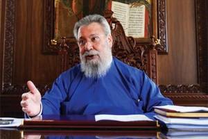 Η Εκκλησία της Κύπρου δίνει στο κράτος γη αξίας 80 εκατ.