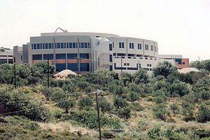 Αναβολή εξεταστικής στο Πανεπιστήμιο Κρήτης - Φοιτητής βρέθηκε θετικός στον κορονοϊό