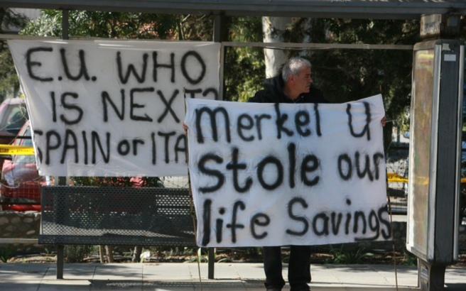 Νόμιμο του «κούρεμα» των καταθέσεων στην Κύπρο το 2013