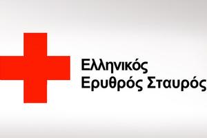 Η κρίση χτύπησε και τον Ελληνικό Ερυθρό Σταυρό