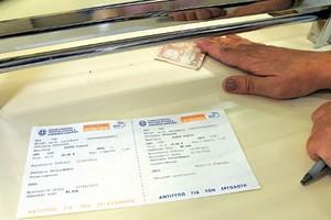 Οι αμειβόμενοι με εργόσημο δεν δικαιούνται παροχές σε χρήμα