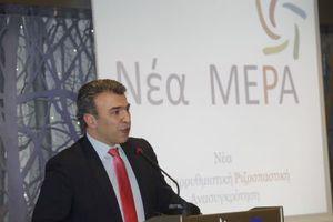 «Συγκρότηση κυβέρνησης εθνικού σκοπού» ζητά η «Νέα Μέρα»