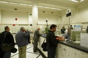 Διευκρινίσεις για την προμήθεια στην πληρωμή των φόρων