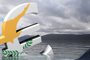 Κίνδυνο πτώχευσης της Κύπρου βλέπουν αναλυτές και επενδυτές